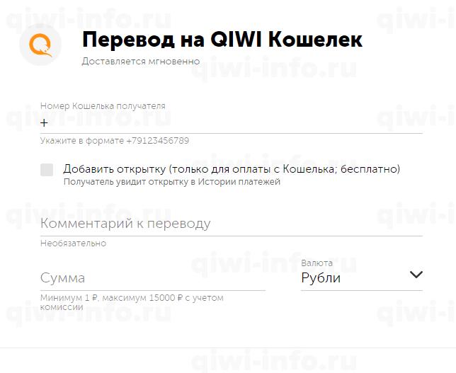 московский кредитный банк полное наименование