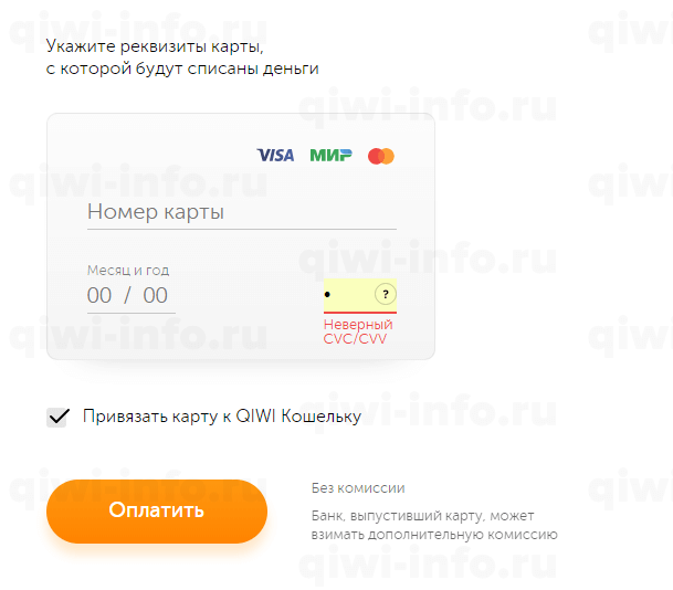 Райффайзенбанк омск кредит